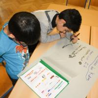 Markieren und Lernplakat erstellen